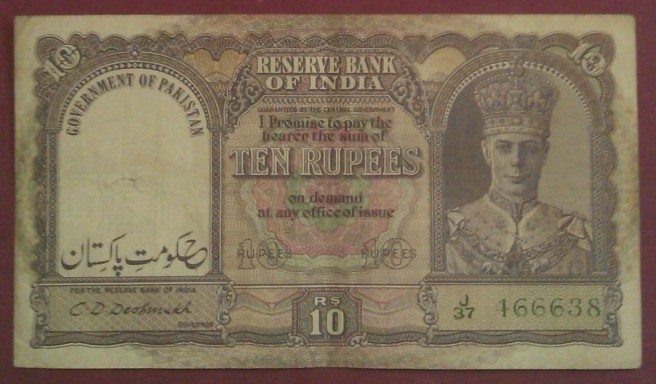 British_India_10_Rupees_by_Reserve_Bank_of_India_for_Government_of_Pakistan